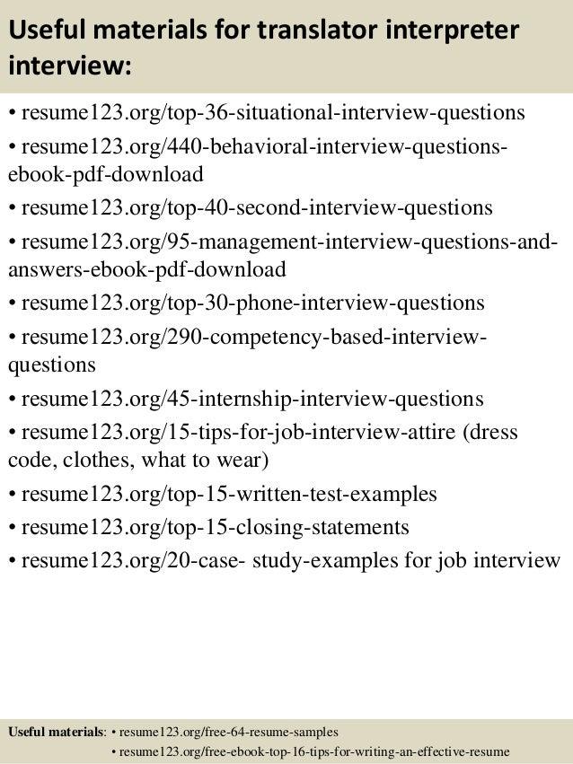 concierge resume sample quintessential livecareer. resume format ...