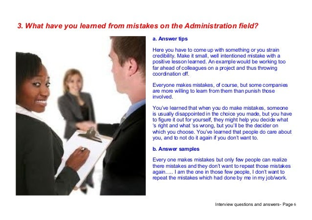 Top 9 administration interview questions answers