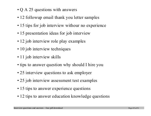 Top business objects interview questions and answers job interview ti…