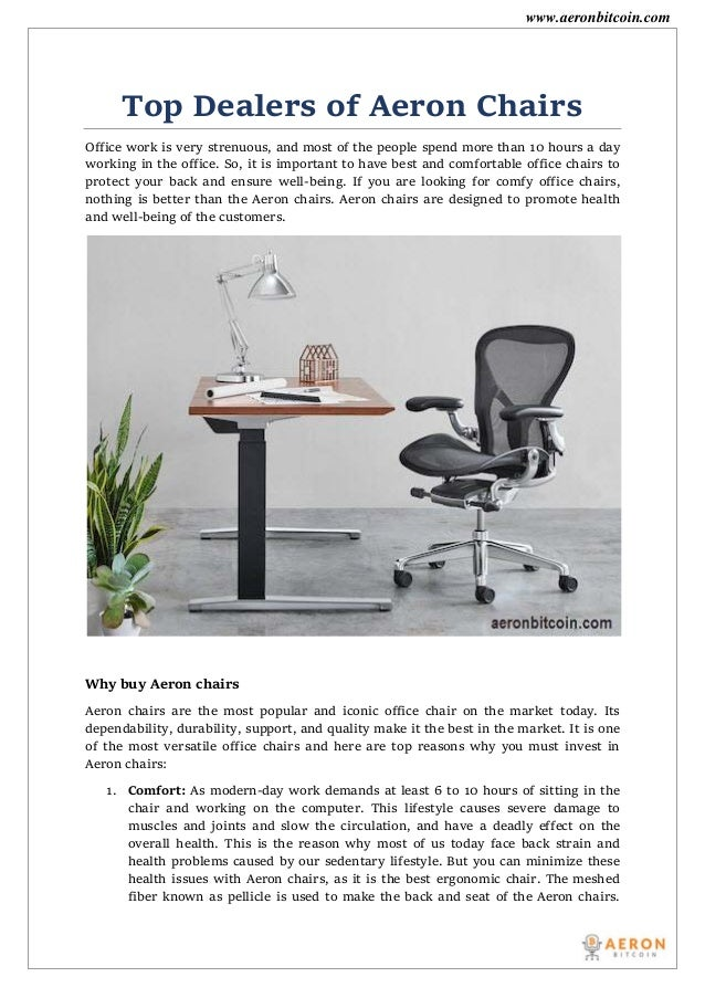 Www.aeronbitcoin.com Top Dealers Of Aeron Chairs Office Work Is Very  Strenuous, ...
