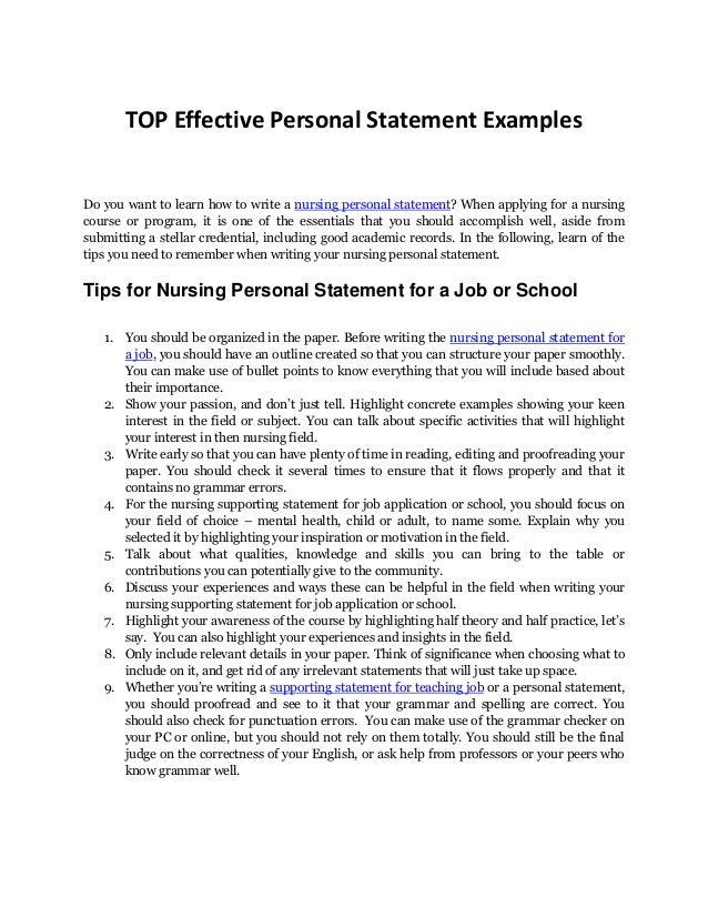 Job personal statement