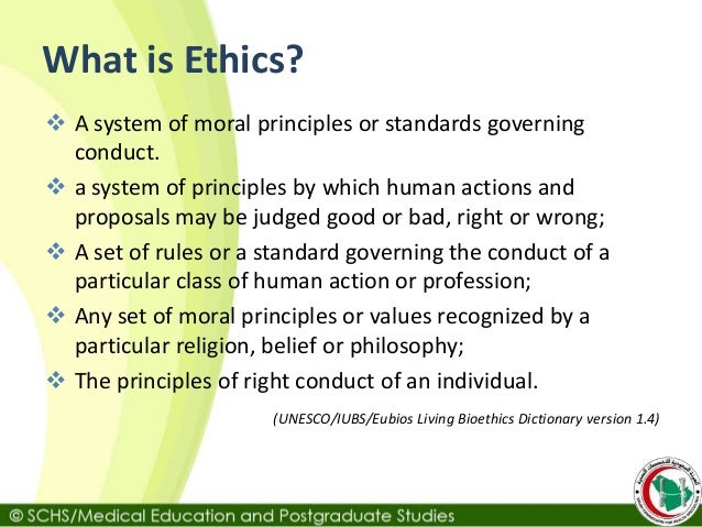 moral philosophy principal issues Study phl215 philosophy: methods and applications from university of phoenix identify the principal issues of identify the major issues of moral philosophy.