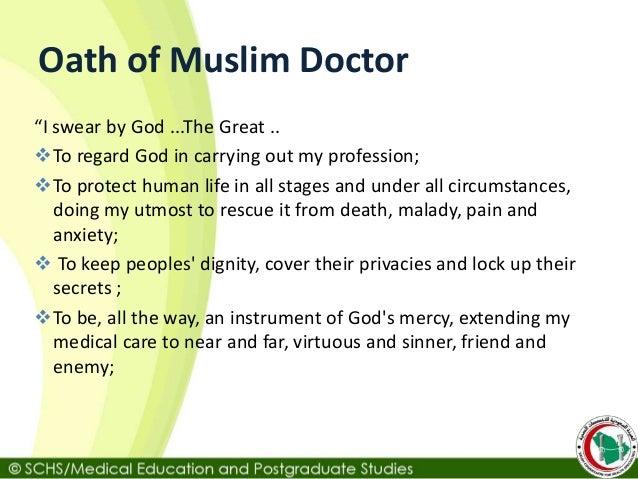 SCHS Topic 2: Doctor's Professional Duties