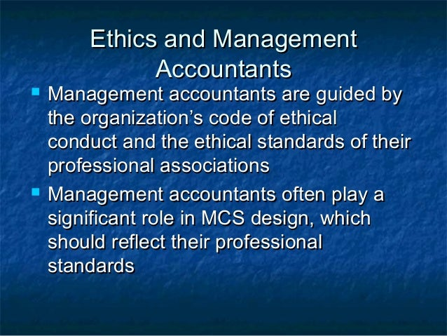 Summarizing the Role of Ethics in Managerial Accounting