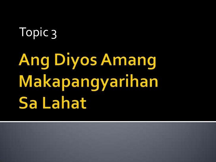 Topic 3