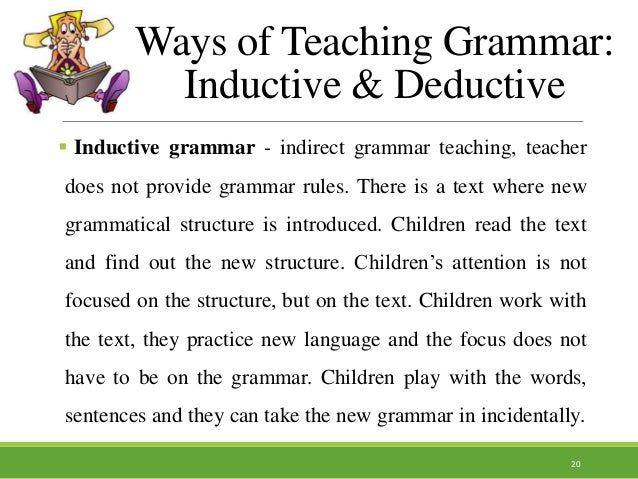 Inductive Grammar Lesson