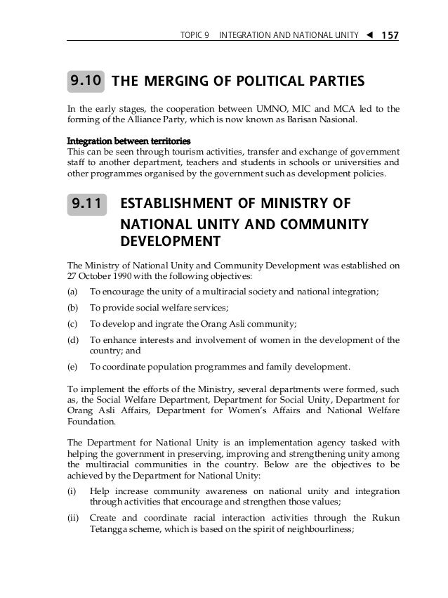 Essay on the Importance of National Unity and Strength