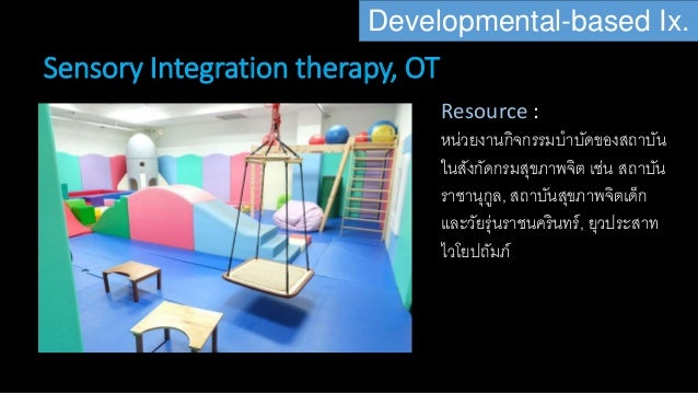 Asd And Nonmedical Interventions