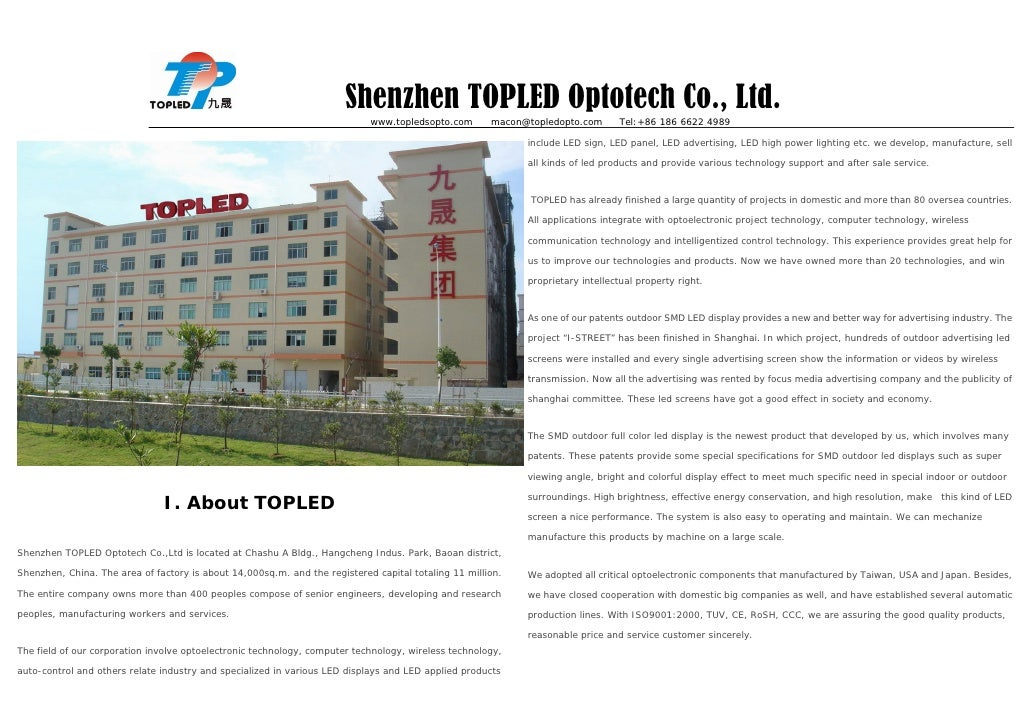Shenzhen TOPLED Optotech Co., Ltd.                                                                             www.topleds...