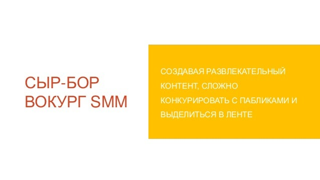 Top marketing - Kristina Kurs Slide 2
