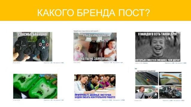 Top marketing - Kristina Kurs Slide 3