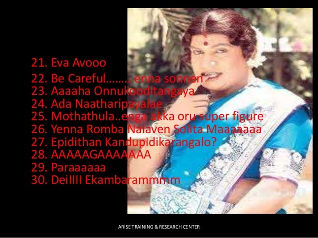 COMEDIAN -Top most dialogues of vadivelu TAMILIAN - TAMIL ... Vadivelu Comedy Dialogues In Tamil