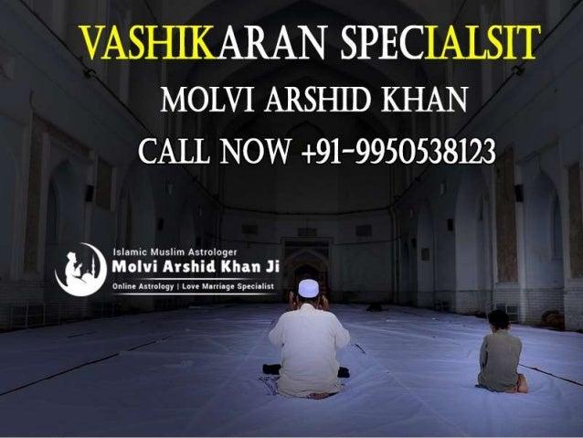 Top Astrologer in India   Islamic Love Marriage Specialist   Molvi Arshid Khan Slide 2