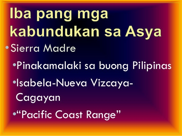 • Anyong lupa na napapalilibutan  ng tubig• Pulo ng Cyprus• Pulo ng Taiwan• Pulo ng Sri Lanka• Pulo ng Bahrain• Pulo ng Si...