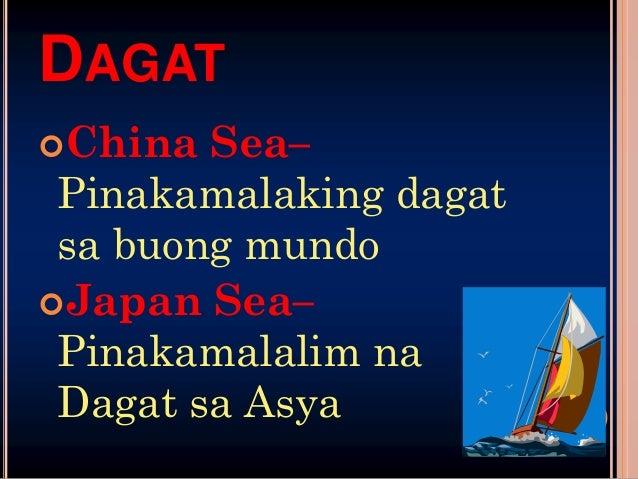 LOOKBahagi  ng tubig na napaliligiran ng lupaBay of Bengal – pinakamalaki sa buong mundoManila Bay – tanging look na ma...