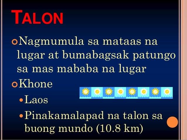 Topograpiya ng asya (anyong tubig)