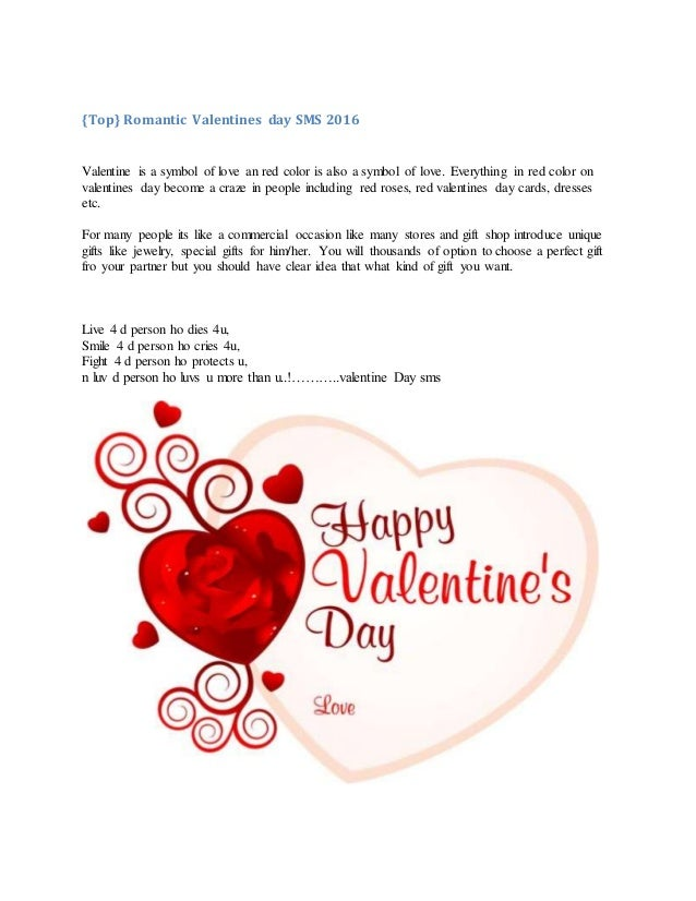 Top Romantic Valentines Day Sms 2016