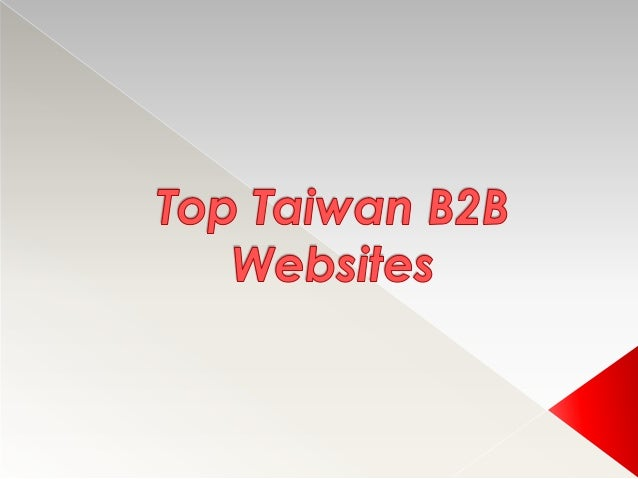 Top 10 taiwan B2B websites