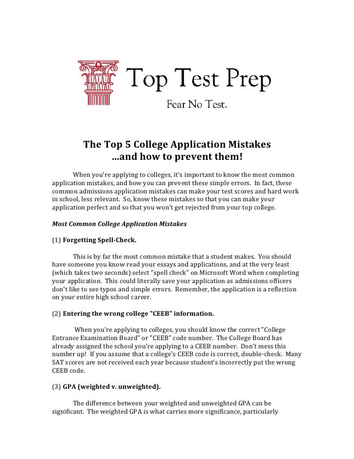 Essay options common application