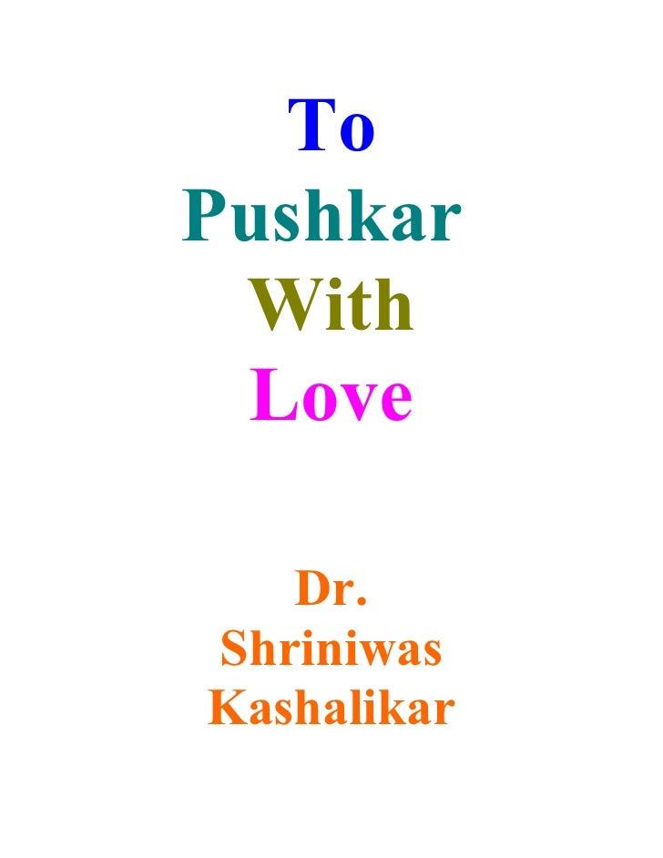 To Pushkar  With  Love     Dr. Shriniwas Kashalikar