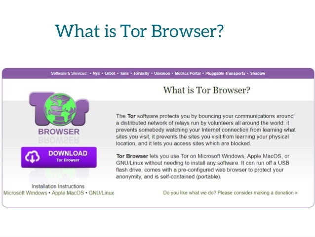How to access the deep web using tor browser what is tor browser ccuart Images