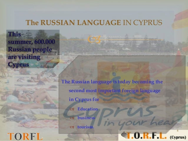 presentation russian language Since its introduction in windows 2000, multilingual user interface technology, or mui, has allowed customers to install additional display languages on.