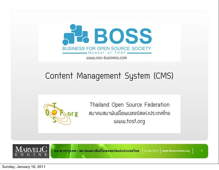www.oss-business.com                       Content Management System (CMS)                                                ...