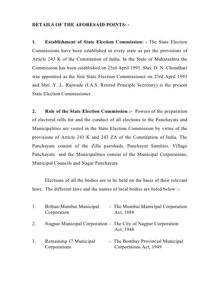 DETAILS OF THE AFORESAID POINTS: -1.    Establishment of State Election Commission: - The State ElectionCommissions have b...