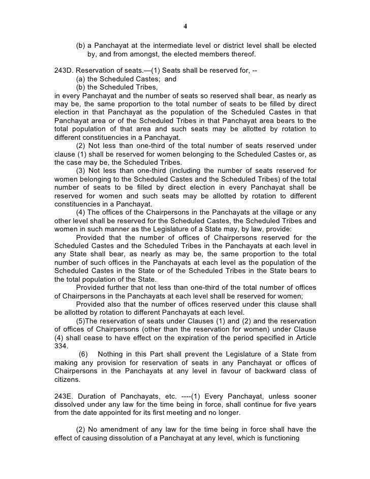 Gram in mumbai 1958 marathi pdf panchayat act