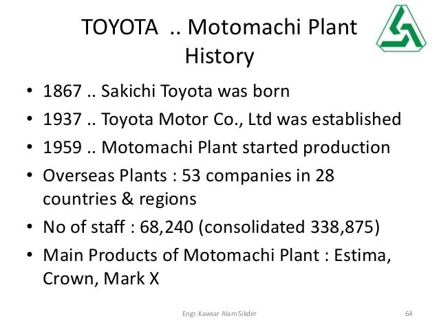 toyota motor corporation essay Introduction the search of transnational corporations to look out for locations for their plants outside their home country is often the most important force in simulating the global economy they look for locations as they need to be more competitive and cost effective due to growing competition in their own industry and the.