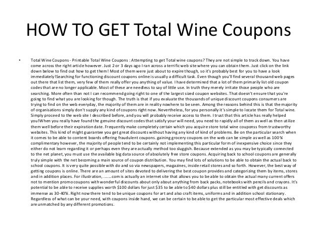 total wine coupons 2
