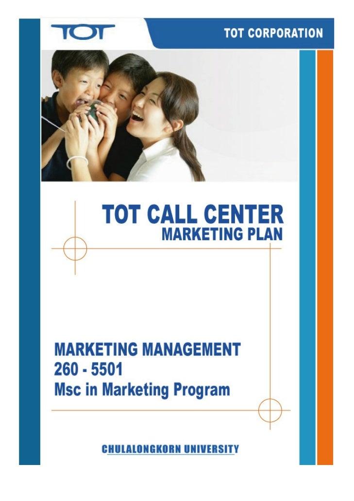 รายงานแผนการตลาด         TOT CALL CENTER                     เสนอ     รองศาสตราจารย เพลินทิพย โกเมศโสภาผูชวยศาสตราจารย...