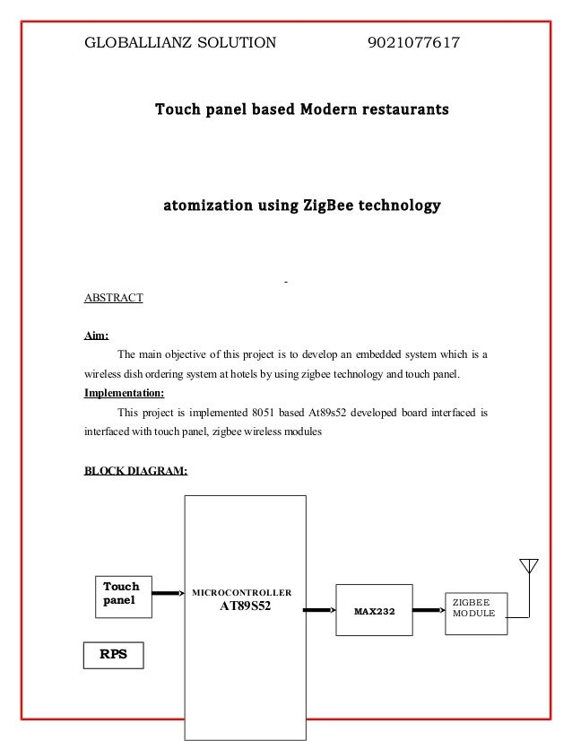 Touch panel based modern restaurants atomization using zigbee technol globallianz solution 9021077617 touch panel based modern restaurants atomization using zigbee technology abstract aim the ccuart Choice Image