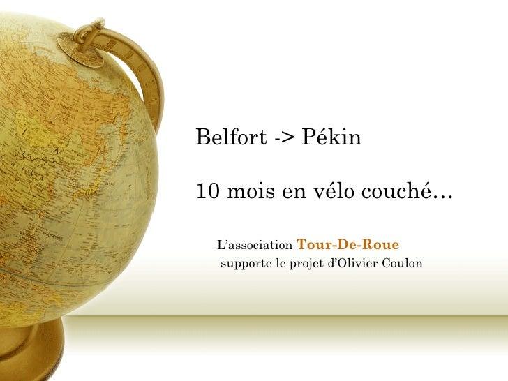 Belfort -> Pékin  10 mois en vélo couché… L'association  Tour-De-Roue supporte le projet d'Olivier Coulon