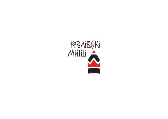 Концепції фірмового стилю туристичного бренду України