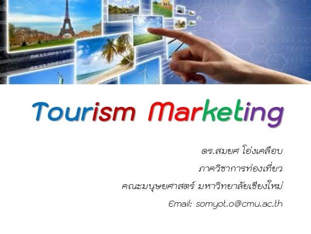 Tourism marketing promotion 2-2559