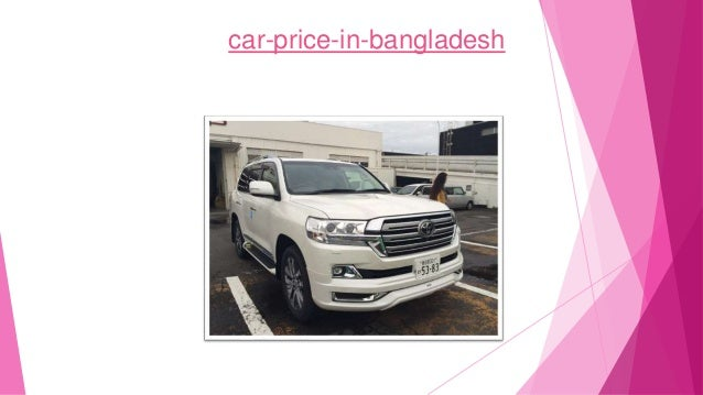 Toyota 2016 Land Cruiser Zx Car Price In Bangladesh