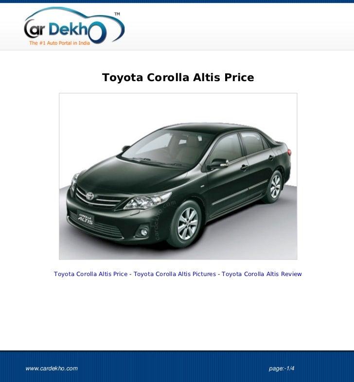Toyota Corolla Altis Price        Toyota Corolla Altis Price - Toyota Corolla Altis Pictures - Toyota Corolla Altis Review...
