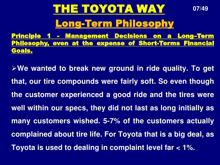 an overview of the toyota production system principles The toyota production system the principles of toyota production system apply to any work summary the toyota production system has been highly successful.