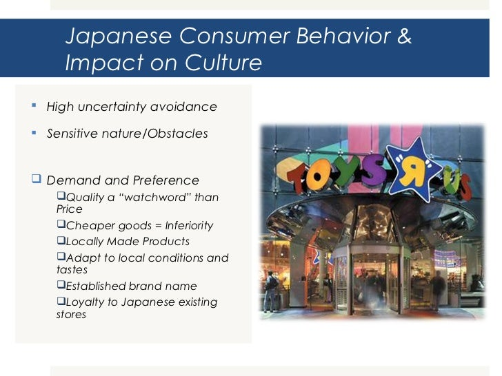 toys r us goes to japan essay Case presentation covering toys r us in japan  15points write history essay  45points science write-up 30points + earn points points.