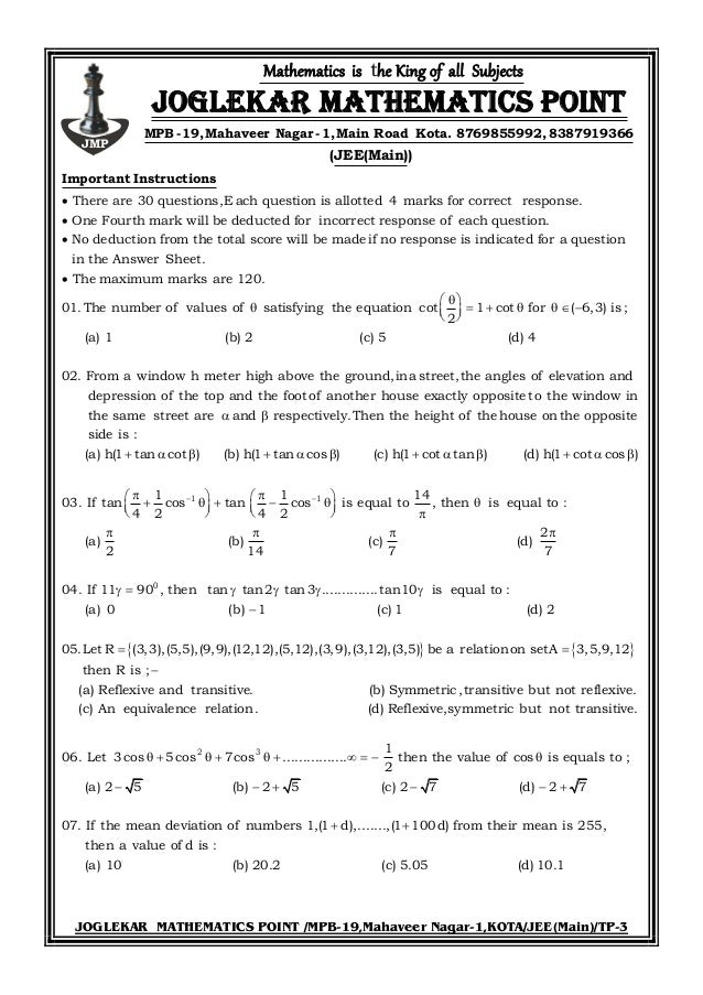 Test Yourself For JEE(Main)TP-3