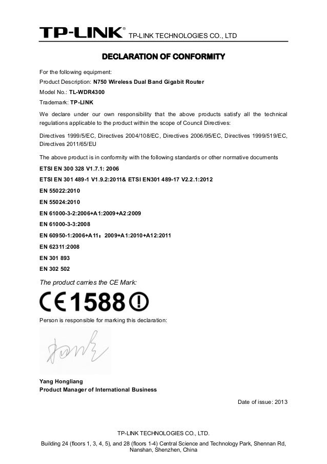 TP Link N750 WDR-4300 Router User Guide