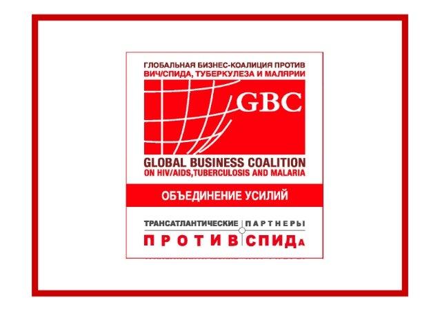 Tpaa Corporate Presentation Rus 2