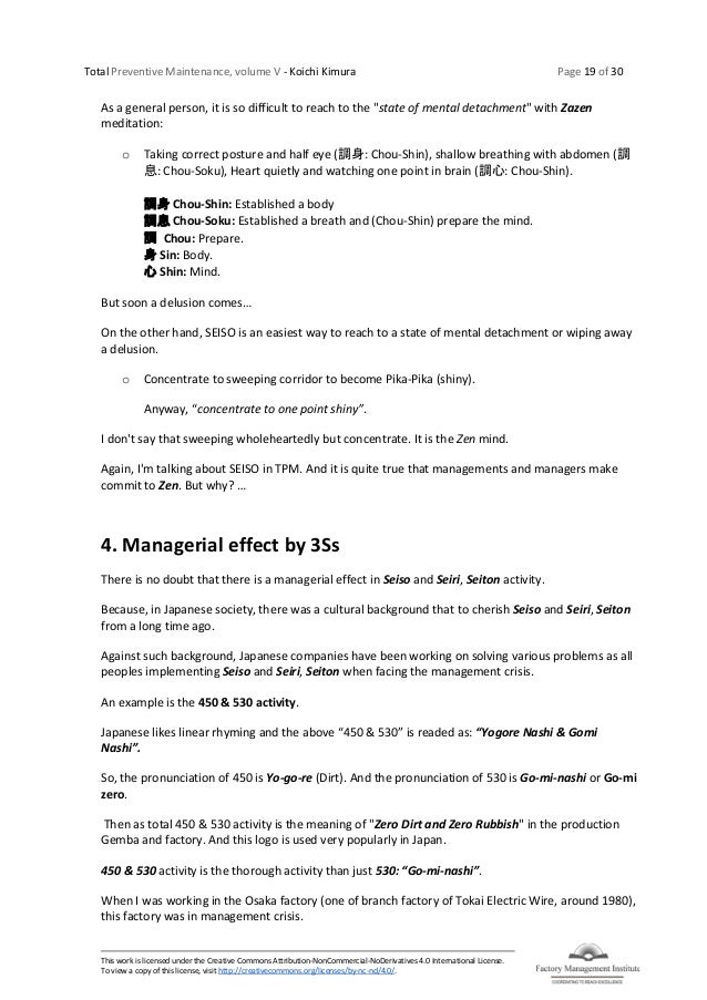 Total Preventive Maintenance, volume V - Koichi Kimura Page 19 of 30 This work is licensed under the Creative Commons Attr...