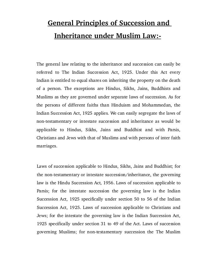 hanafi law of inheritance pdf