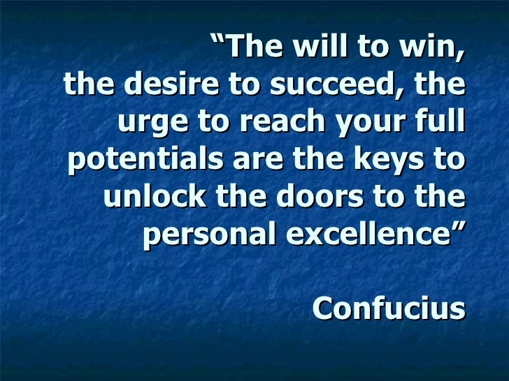 desire to succeed definition