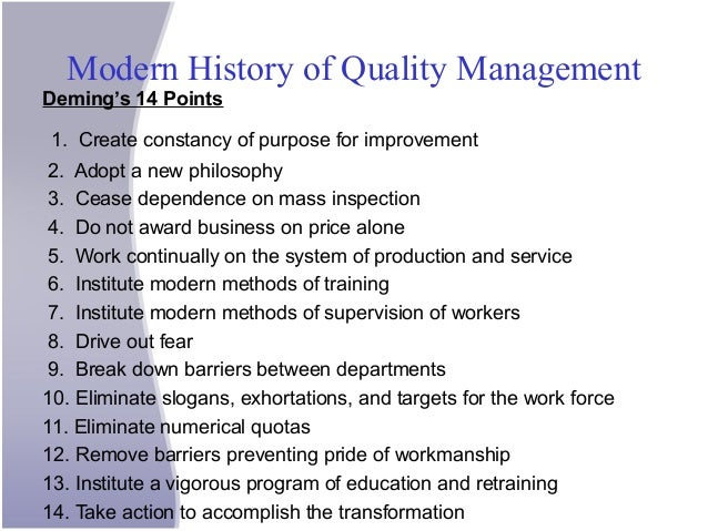 juran 14 point Moving quality beyond product - deming's 14 points posted on june 13 immediately after i read the question, it came to my mind the useful-well-known deming's 14 points why because: dr joseph juran.