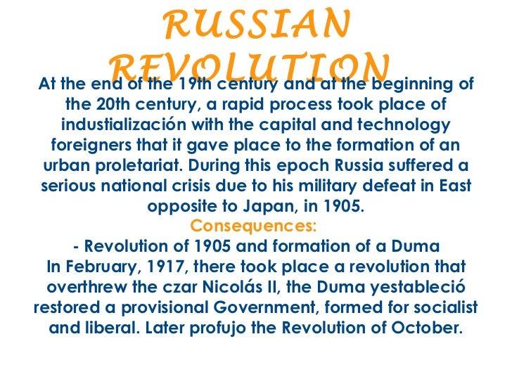 Developments in 20th-century