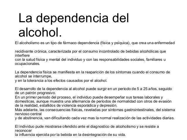 El papel de los factores en el desarrollo del alcoholismo