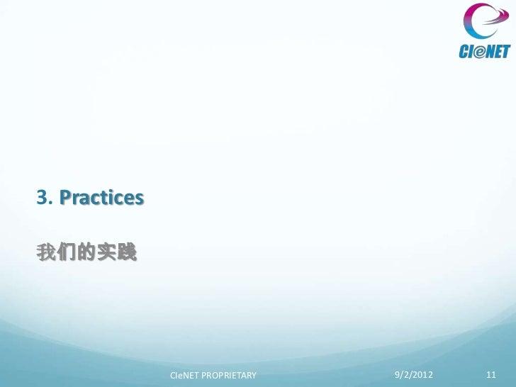 3. Practices我们的实践               CIeNET PROPRIETARY   9/2/2012   11